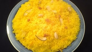 Zarda (sweet rice) in Urdu/Hindi by Azra Salim