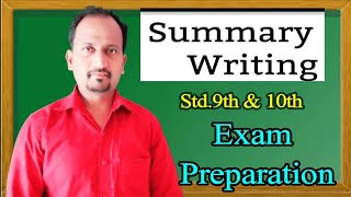 How to Write a Summary ?(Learn How to Write Summary )Std.9th & 10th #EnglishForLEarners