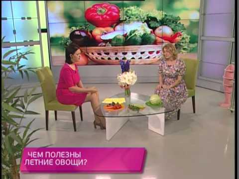 Полезные свойства овощей и фруктов