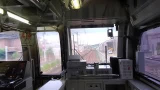 総武快速線E217系 前面展望 市川~千葉
