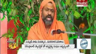 Swami Paripoornananda || Makara Rasi, (Capricorn) || Rasi Phalalu 2016-2017 || Bhaarat Today