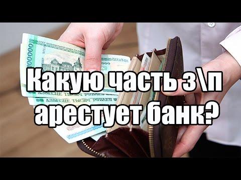 Отделения Восточного Экспресс Банка в Архангельске