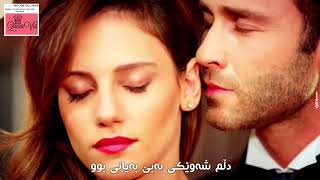 Tarkan - Beni Cok Sev Kurdish Subtitle