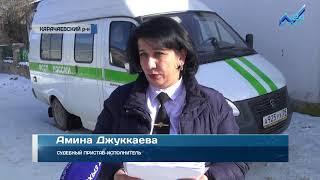 видео В КЧР отключили неплательщиков за электричество