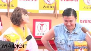 お笑い芸人のスギちゃんが17日、東京・渋谷の渋谷109で行われた大幸薬品...