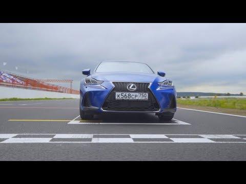 Lexus IS300 | Наши тесты плюс