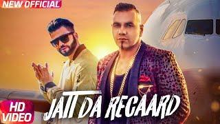 Jatt Da Recaard Full | Harj Nagra | Benny Dhaliwal | Latest Punjabi Song 2017 | Speed Records