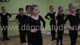 Детская хореография 6 - 7 лет. Открытый урок.
