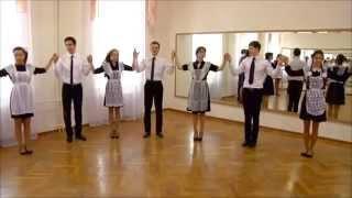 Весенний бал 2014. Урок танца. Бранль