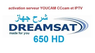 Video activation serveur YOUCAM CCcam et IPTV DREAMSAT 650 HD download MP3, 3GP, MP4, WEBM, AVI, FLV November 2018