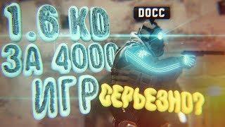DoCC - ГЕНИЙ СТРЕЛЬБЫ  //PLAYDEMO D0cC