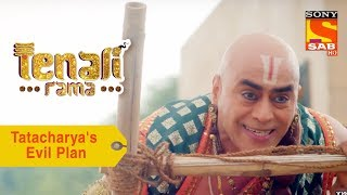 Your Favorite Character | Tatacharya's Evil Plan | Tenali Rama