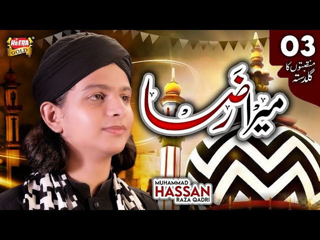 Muhammad Hassan Raza Qadri || Mera Raza || New Manqabat 2020 || Official Video || Heera Gold