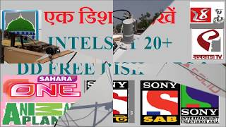 ONE DISH multi SATELLITE  INTELSAT 20+DD FREE DISH+ABS2