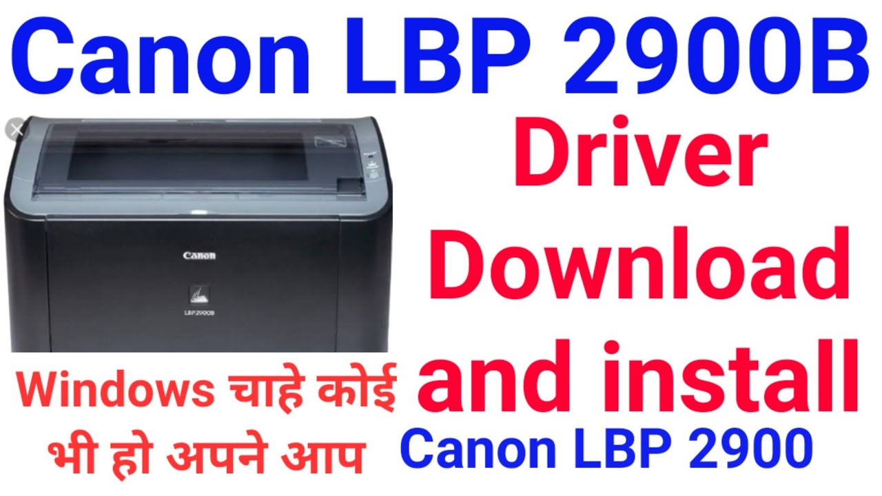 Free Download Canon Lbp 20 Printer Drivers For Mac