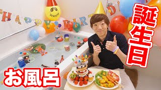 氷風呂で誕生日パーティーやってみた! thumbnail
