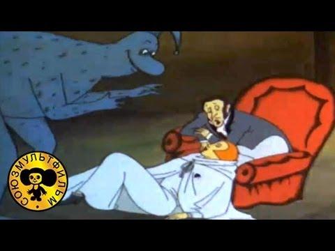 Смотреть мультфильм куплю привидение