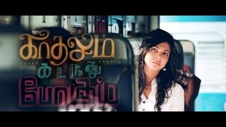 Kadhalum Kadanthu Pogum - Akkam Pakkam Paar Song Lyrics in Tamil