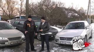 Чип-тюнинг Opel Omega 2.0i 16V x20xev