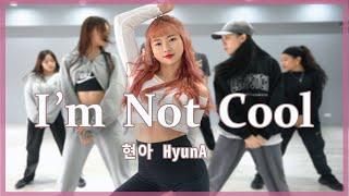 현아 HyunA - I'm Not Cool    Dance Practice Ver. by 8Muse   커버댄스 DANCE COVER