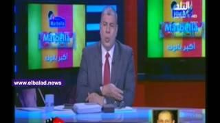 ياسر أيوب لـ « شوبير »: بيان الأهلي «منطقي» .. فيديو