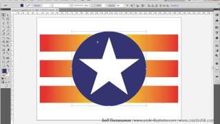 Градиентная заливка в Adobe illustrator