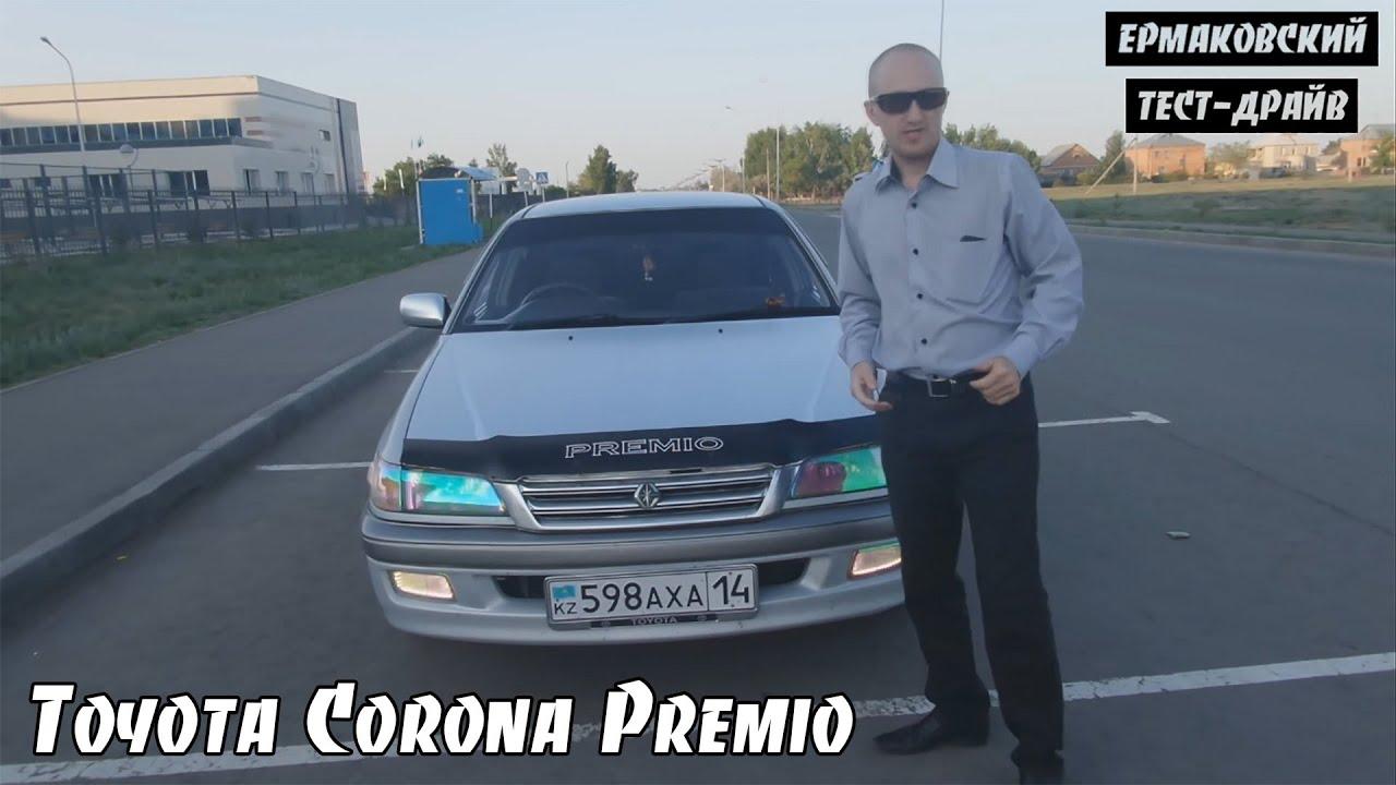 #TESTDRIVE Toyota Corona Premio / 1.8 / 105HP / 1996