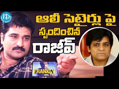 Rajiv Kanakala About Ali controversial...