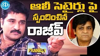 Rajiv Kanakala About Ali controversial comments || Talking Movies with iDream