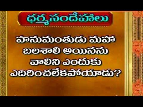 Why hanuman couldn
