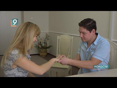 20.02.2020: во всех ЗАГСах России пережили свадебный бум
