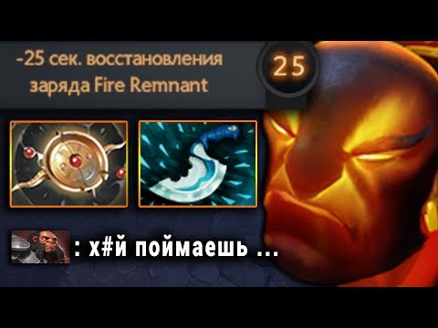 видео: ЛУЧШИЙ ЭМБЕР МИРА! limmp ember spirit dota 2