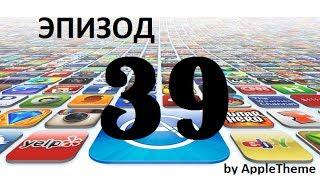 Обзор игр и приложений для iPhone/iPodTouch и iPad (39)
