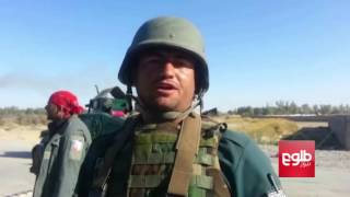U.S Forces Deployed In Farah To Help Afghan Soldiers
