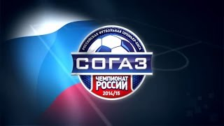 Premier League Ρωσίας, 7η αγ. 29/8 & 30/8! [tv]