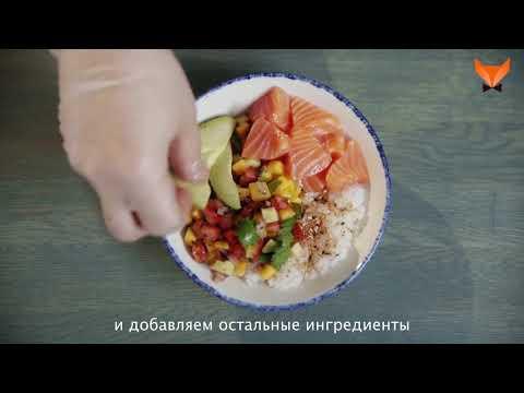 Как приготовить гавайский салат поке