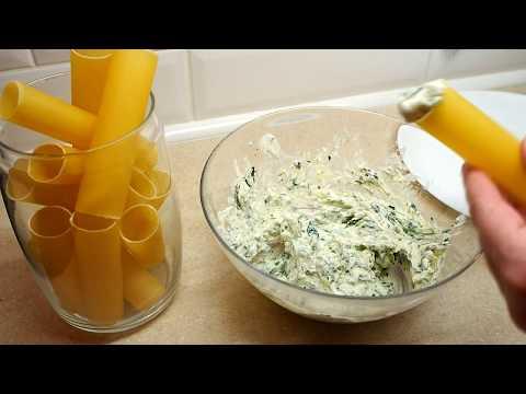 Каннеллони с СОЧНОЙ начинкой |ПРОСТОЕ в приготовлении блюдо