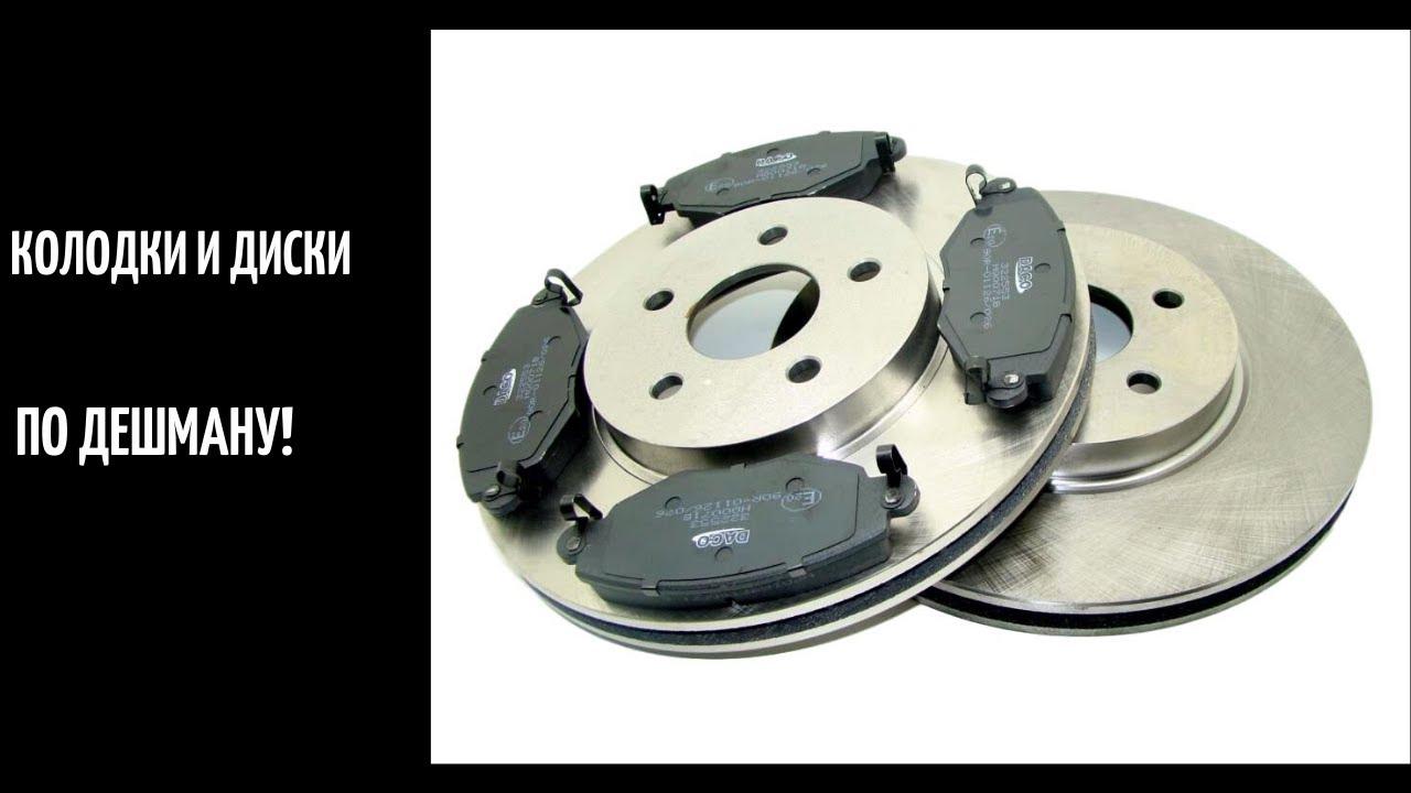 Ford Focus Vlog.Колодки и диски по дешману!