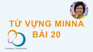 Học từ vựng tiếng Nhật Minna - Bai 20