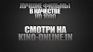 Саранча русский трейлер к фильму 2015 HD 1080p