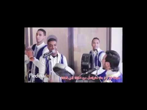 Groupe Boukchacha 2014 SUR MEDINA FM