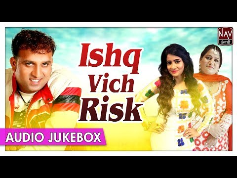 Ishq Vich Risk JUKEBOX - Dimple Raja, Miss Pooja & Sudesh Kumari | Hit Punjabi Songs | Priya Audio