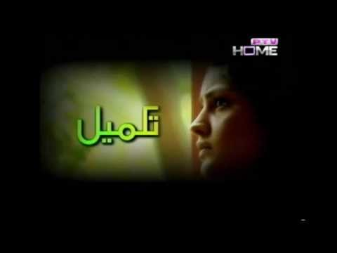 ptv drama thesis The topic of the research is socio-ethical impact of turkish dramas on educated females of gujranwala city there is a conception about turkey that being a brother islamic country we have.