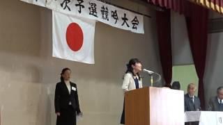 大会:29年度兵庫県連一部(一般の部)一次予選会 日時:2017年4月...