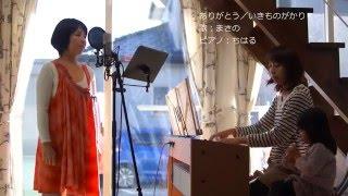仲良くしている幼稚園ママがピアノで参加!