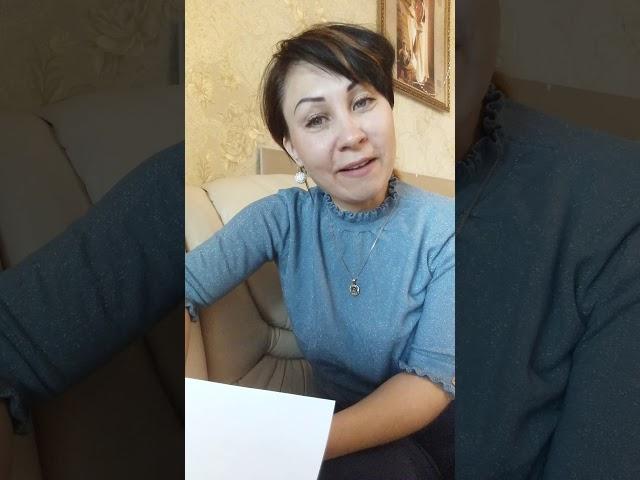 Изображение предпросмотра прочтения – ТатьянаПапилова читает отрывок изпроизведения «Вечера на хуторе близ Диканьки» Н.В.Гоголя