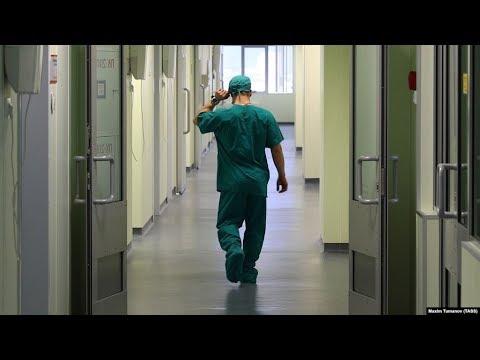 Как получить максимум от обязательного медицинского страхования