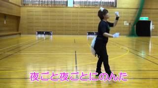 「山口のんた(サルサ調)」は、4月5日(日)14時45分からのの湯田温泉白狐まつり「みんなで踊ろう総踊り」の総踊り曲の一つ。 練習は本番当日午前中より練習ブースも ...