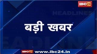 IBC24, News Headline   6:00 PM   24 May 2019   अबतक की बड़ी खबरें