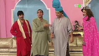 Tu Hi Mera Pyar Mahiya Zafri Khan and Tariq Teddy New Pakistani Stage Drama Full Comedy Funny Play